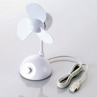 FAN-U17WH(Photo courtesy of ELECOM CO.,LTD)